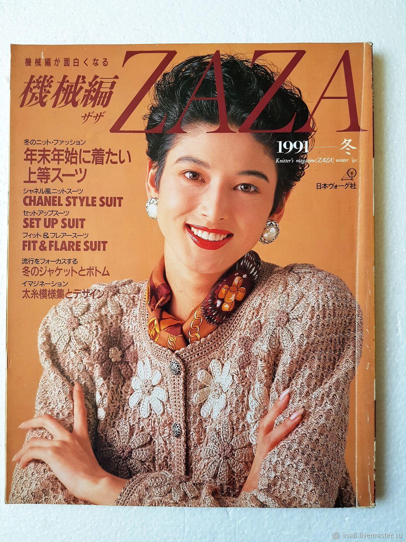 Zaza knitting machine