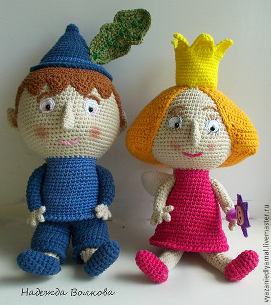 Elf Ben And Princess Hollys Master Class On Crochet Collection