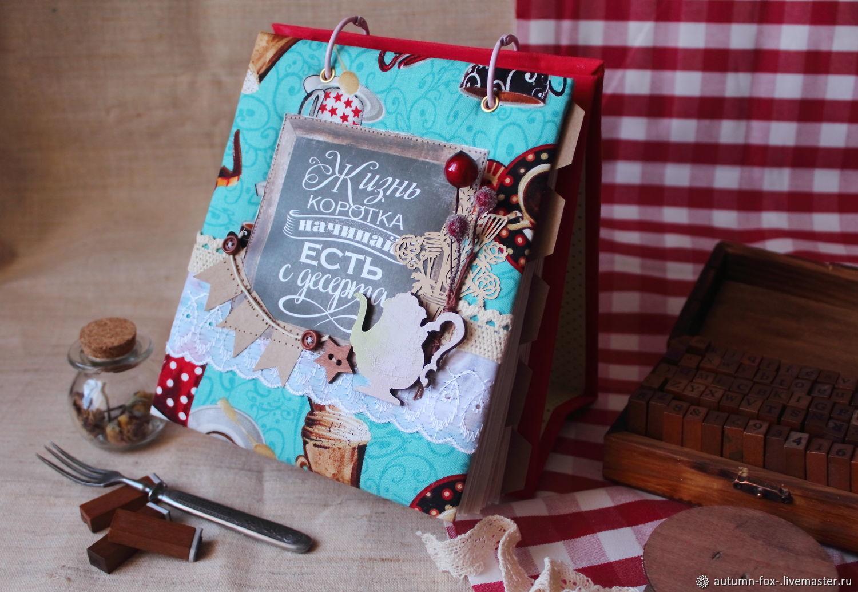 Настольная кулинарная книга, Книги для рецептов, Санкт-Петербург,  Фото №1