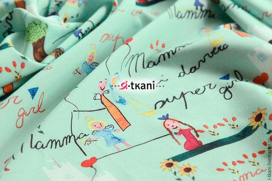 NG31-015 Ткань `Ниагара`. Дизайн: `Детские рисунки`. Цвет ментол. Ширина 145см. 180г/мп(120г/м2).  95% пэ, 5% спандекс.  Китай.   660руб за 1м.