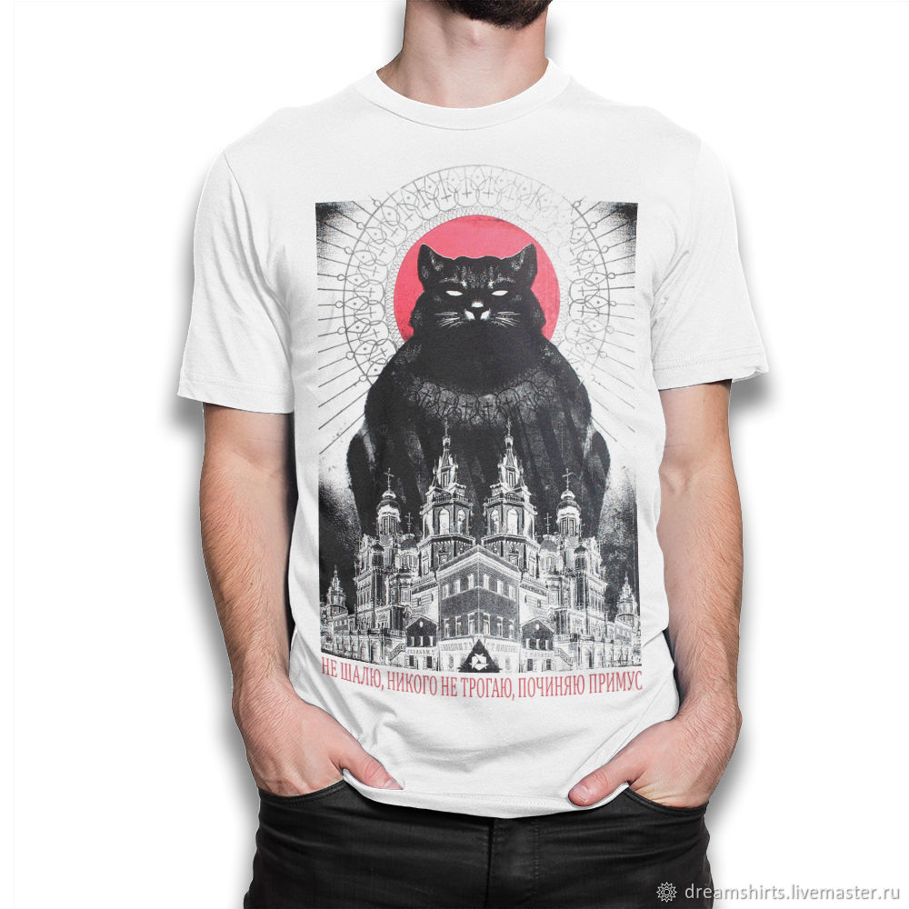 T-shirt cotton ' Master and Margarita', T-shirts and undershirts for men, Moscow,  Фото №1
