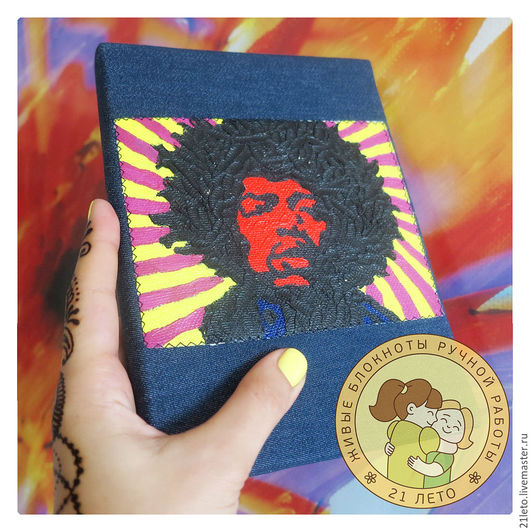 """Блокноты ручной работы. Ярмарка Мастеров - ручная работа. Купить Блокнот """"Jimi Hendrix"""". Handmade. Комбинированный, блокнот в тканевой"""