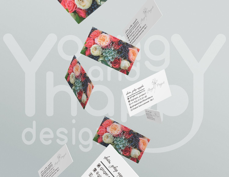 design business cards, Belongings, Smolensk,  Фото №1