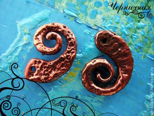Для украшений ручной работы. Ярмарка Мастеров - ручная работа. Купить Загадки майя 1001 (10). Handmade. Авторская фурнитура