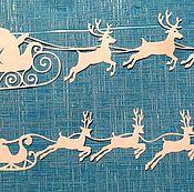 Материалы для творчества ручной работы. Ярмарка Мастеров - ручная работа Бумажная вырубка ,, Дед мороз на оленях,,. Handmade.