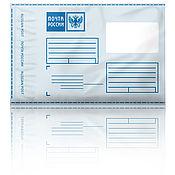 Материалы для творчества ручной работы. Ярмарка Мастеров - ручная работа Пакеты почтовые 500x545 мм, 10 шт. Handmade.