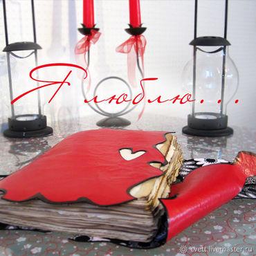 "Канцелярские товары ручной работы. Ярмарка Мастеров - ручная работа Блокнот SOULBOOK ""HOT HEART"". Handmade."