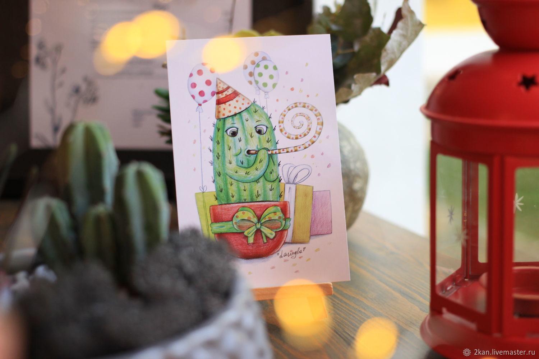 Почтовая открытка кактус