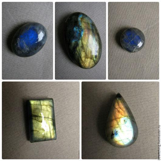 Размеры и цены камней указаны под фото Скидка 25% №1,5 - Продан