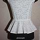 Кружевная молочная блузка