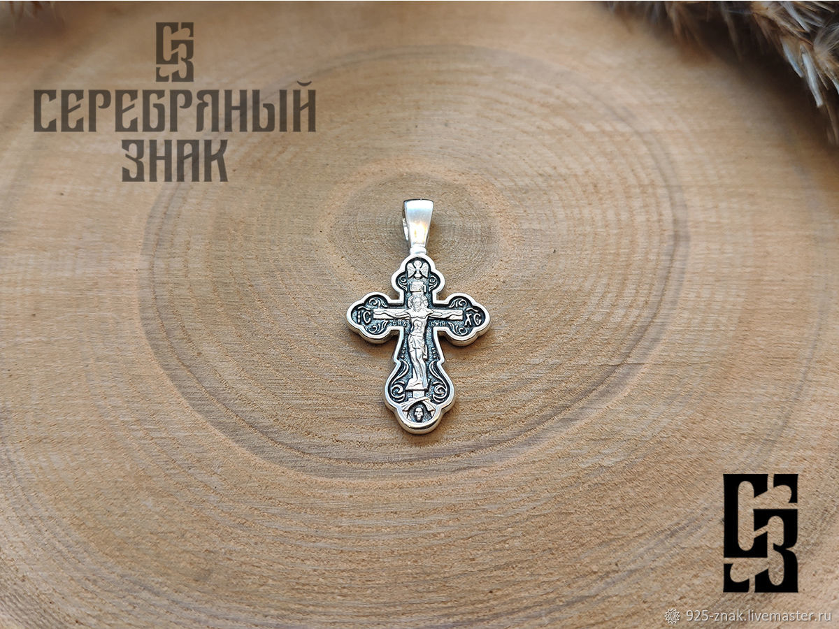 Cross Save and Preserve. Silver 925 art.1061403, Cross, St. Petersburg,  Фото №1