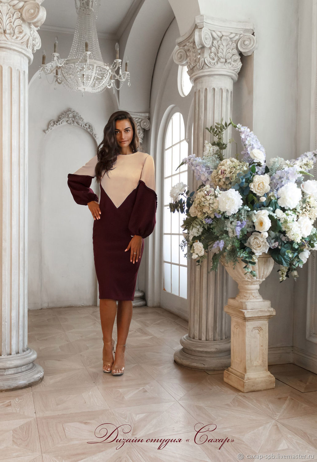 Beige and Burgundy dress with the ruffle on the sleeve. Available in sizes 46, 48. Other sizes will make according to Your desire.