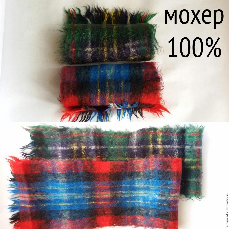 43dcf8952c68 Винтаж  Мохеровый, винтажный шарф