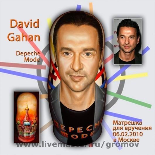 Портретная матрёшка рисовалась в подарок Дейву, будет вручена после концерта Depeche Mode в Москве 6 февраля.