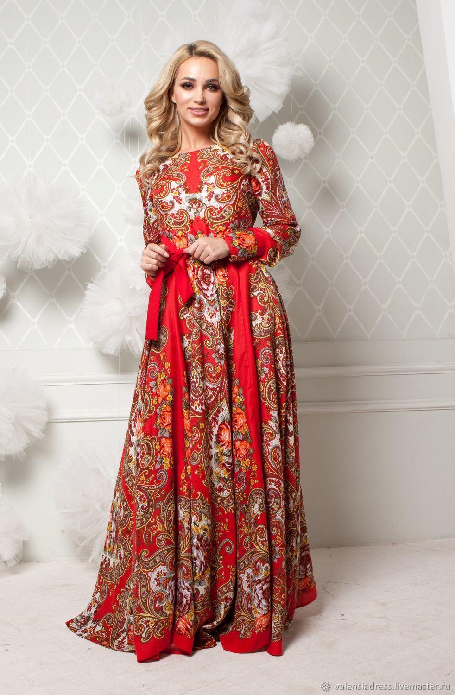 Dress Shawls Prom Dress Long Floor A Russian Fairy Tale Shop