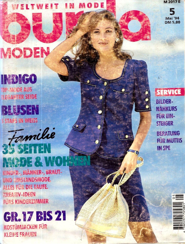 Журнал Burda Moden № 5/1994, Выкройки для шитья, Москва,  Фото №1