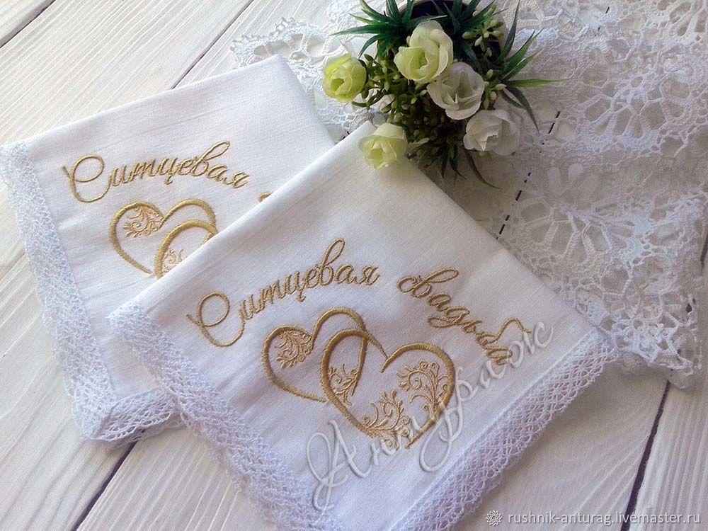 Поздравление с подушками на свадьбу