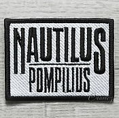 Материалы для творчества handmade. Livemaster - original item Stripe Chevron applique Nautilus Pompilius. Handmade.