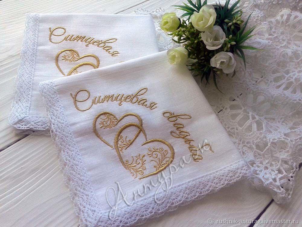 поздравления, подарок и поздравление на ситцевую свадьбу некоторые