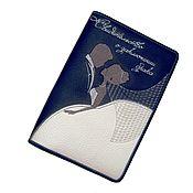 """Обложки ручной работы. Ярмарка Мастеров - ручная работа Обложка для свидетельства о браке """" Мы влюблены """". Handmade."""