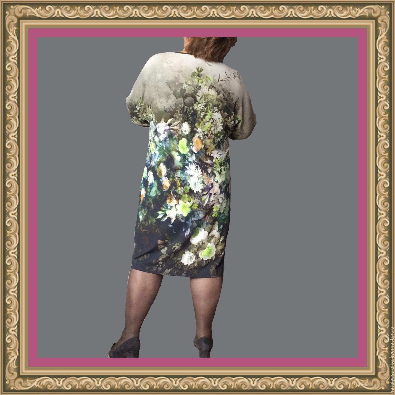 Трикотажные платья интернет магазин с доставкой