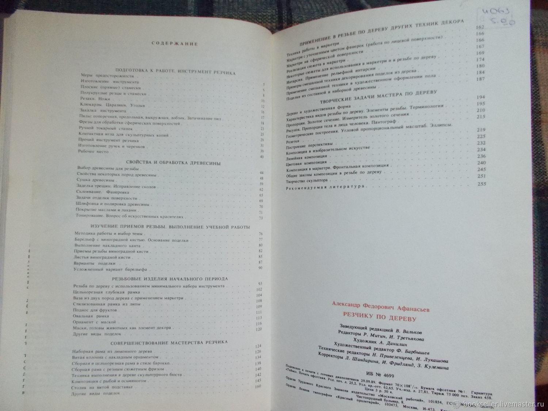 Кирка своими руками из бумаги 82