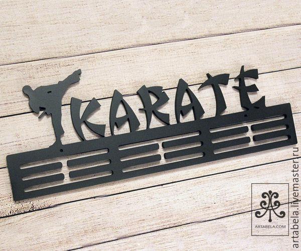 Медальница каратэ, Интерьерные слова, Санкт-Петербург, Фото №1