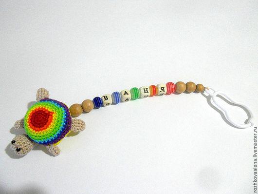 Развивающие игрушки ручной работы. Ярмарка Мастеров - ручная работа. Купить Держатель для пустышки именной Черепашка-радужная. Handmade. Разноцветный