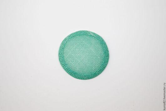 Основа для шляпки, вуалетки, синамей, диаметр 7 см. Цвет: МЯТНЫЙ, полуфабрикат для изготовления шляп и головных уборов. Анна Андриенко. Ярмарка Мастеров.
