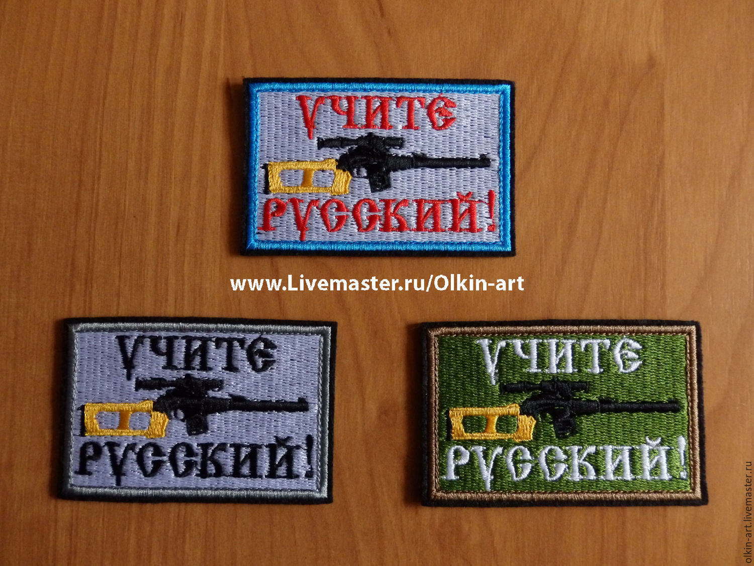 Stripe `VSS - LEARN RUSSIAN` (color / gray / camo)  Machine embroidery. Beloretskiy stripe. Patch. Chevron. Patch. Embroidery. Chevrons. Patches. Stripe. To purchase a patch.