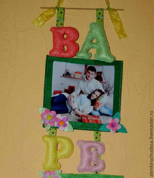 Подарки для новорожденных, ручной работы. Ярмарка Мастеров - ручная работа. Купить Панно на стену. Handmade. Комбинированный, рождение ребенка