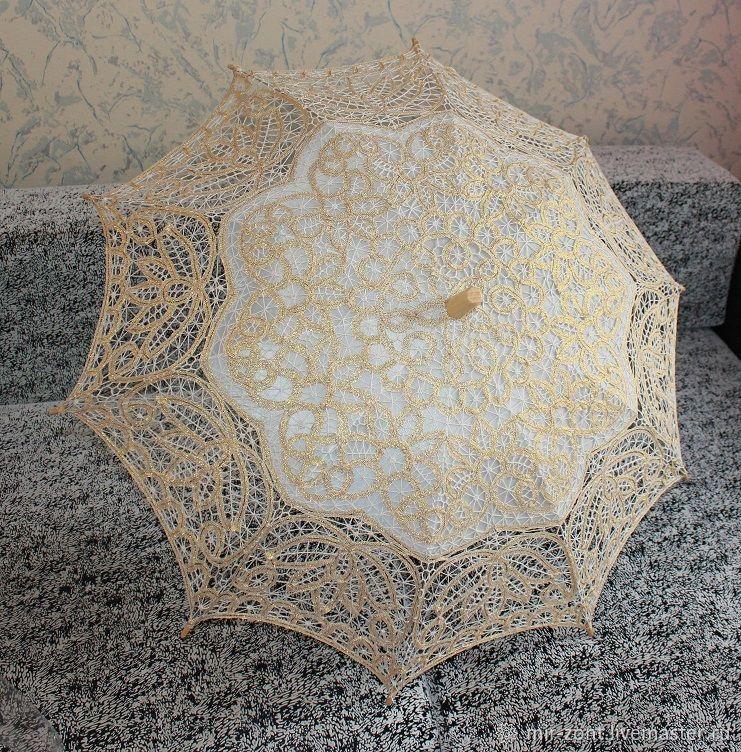 Кружевной зонт №5. Золото, Зонты, Волжский,  Фото №1