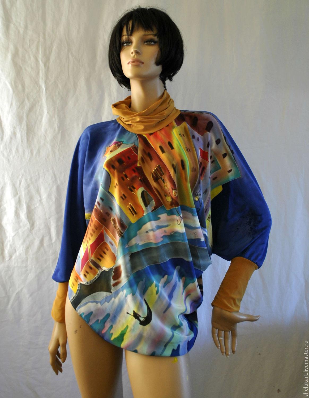 Блузка с манжетами в санкт петербурге