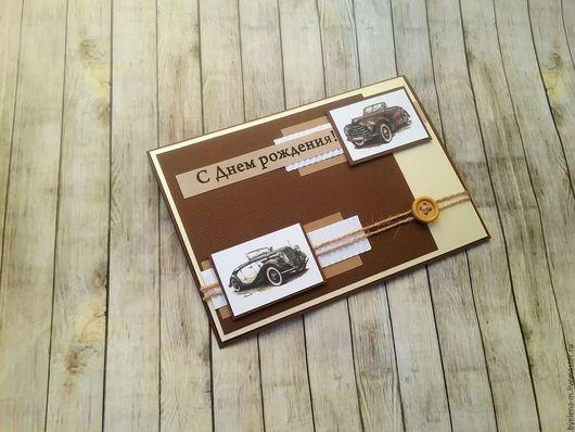 """Открытки для мужчин, ручной работы. Ярмарка Мастеров - ручная работа. Купить Мужская открытка """"С днем рождения"""".. Handmade. Коричневый"""