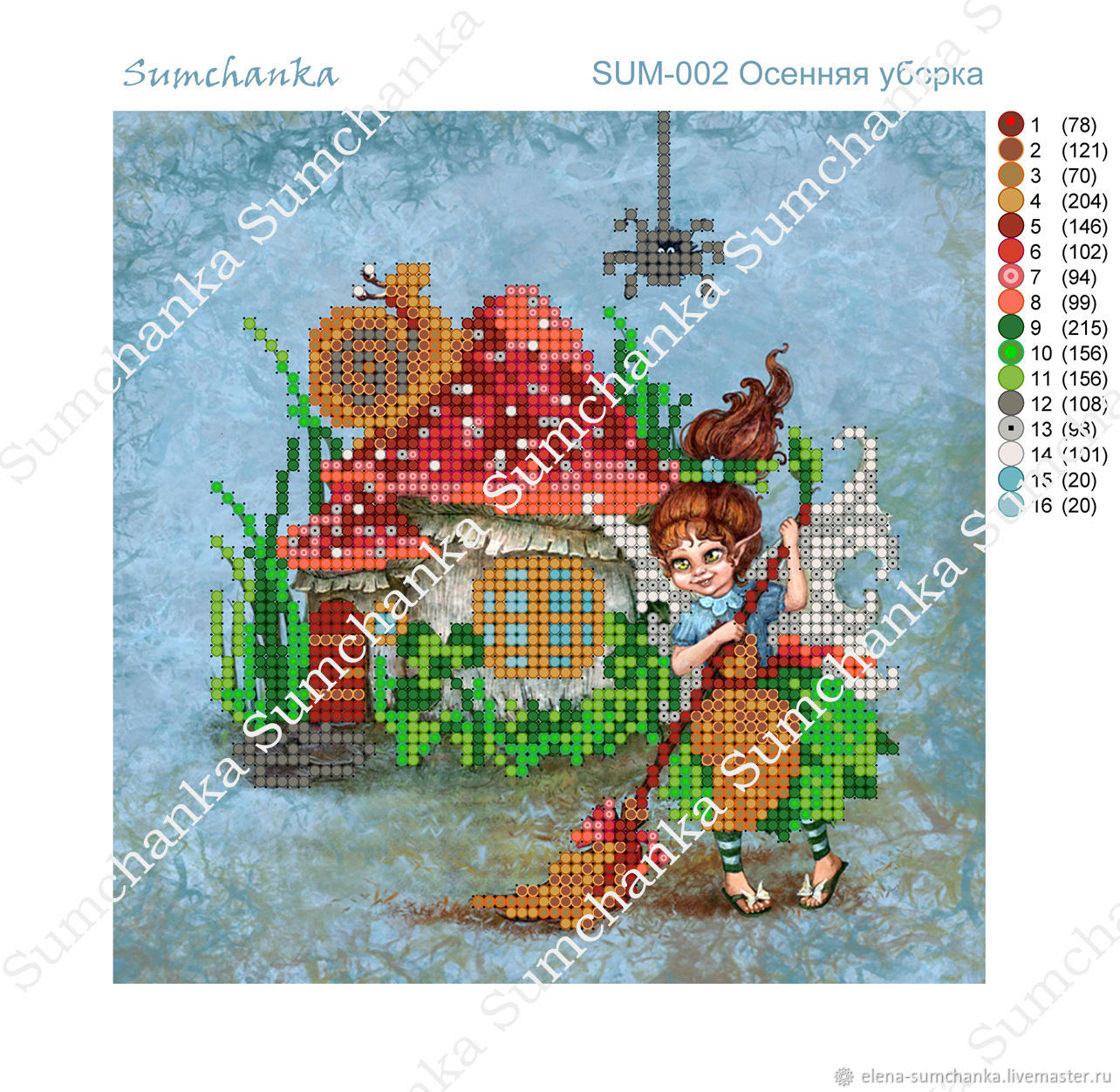 Autumn cleaning, Patterns for embroidery, Kursk,  Фото №1