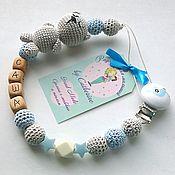 Работы для детей, handmade. Livemaster - original item A pacifier clip / toy