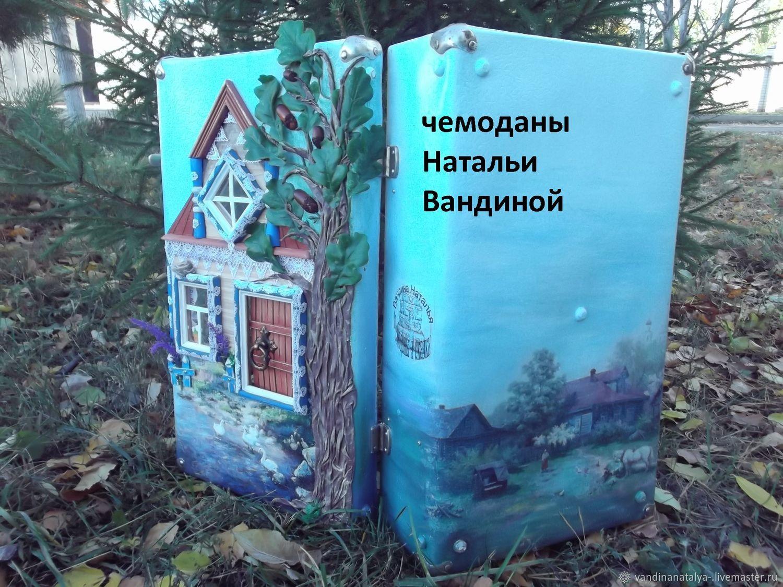 Чемодан - Теремок