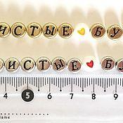 Бусины ручной работы. Ярмарка Мастеров - ручная работа Бусины-буквы круглые пластиковые, русский алфавит (золото, платина). Handmade.