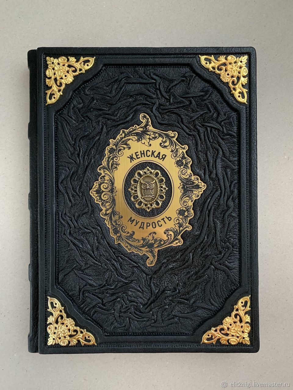 Women's Wisdom (leather gift book), Gift books, Moscow,  Фото №1