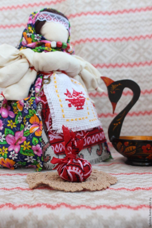 Славянские куклы. Делаем оберег на счастье и достаток 90