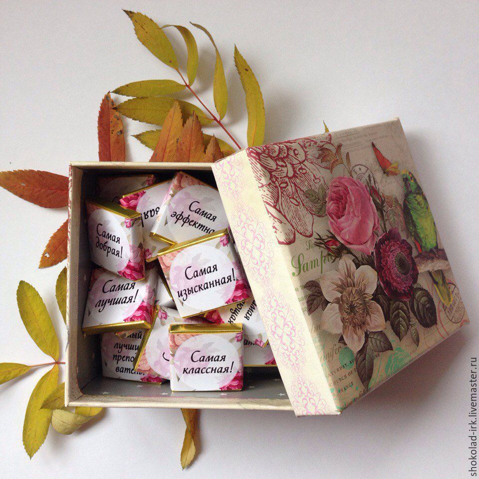Стих на коробке с сюрпризом