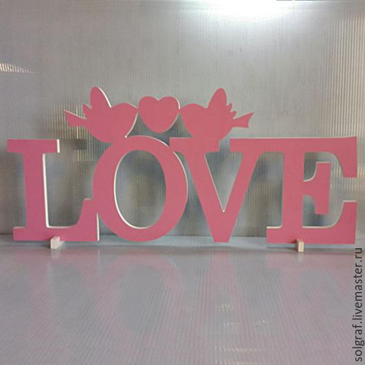 """Свадебные аксессуары ручной работы. Ярмарка Мастеров - ручная работа. Купить Объёмная надпись """"LOVE"""". Handmade. Love, свадьба, разноцветный"""
