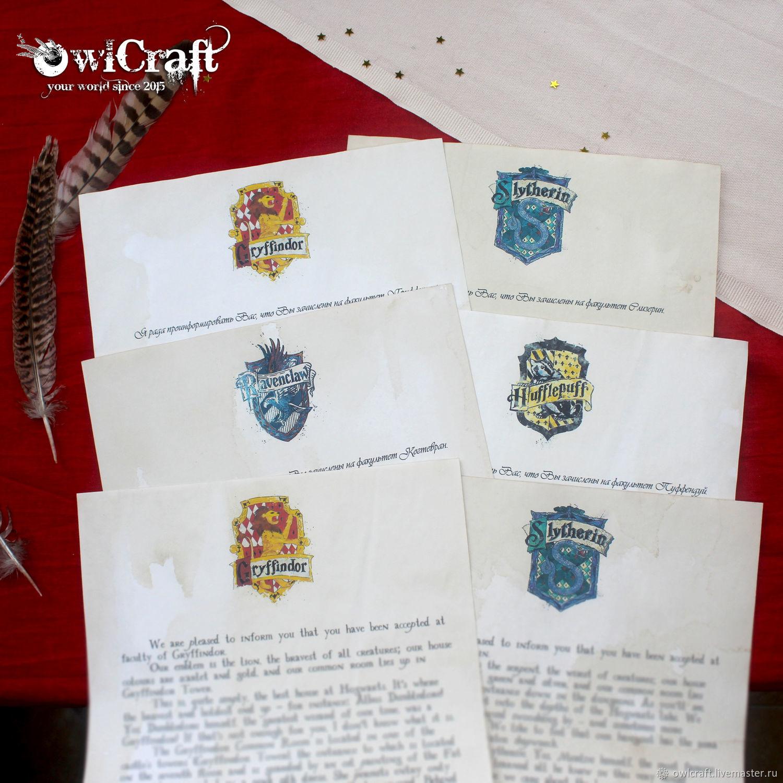 Письмо от декана о зачислении на факультет, Подарки, Рязань, Фото №1