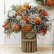 Новый год 2017 ручной работы. Ярмарка Мастеров - ручная работа. Купить Апельсиновый букет. Handmade. Оранжевый, рождество, Праздник