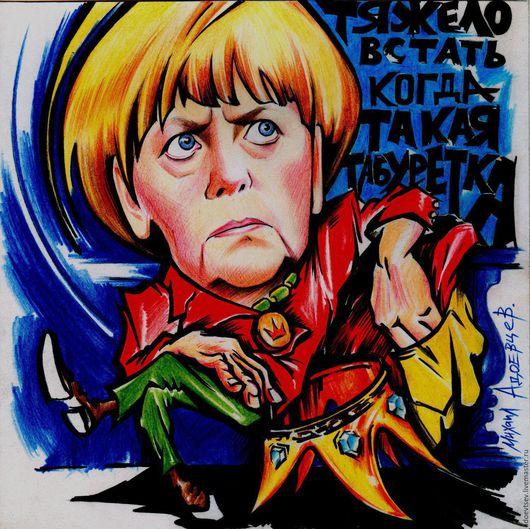 шарж Меркель, 1 апреля прикол, шарж на меркель