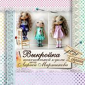 Куклы и игрушки handmade. Livemaster - original item PDF Author Pattern Dolls. Handmade.