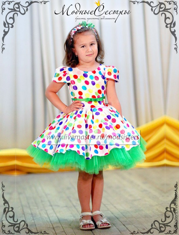 Платье для девушки стиляги