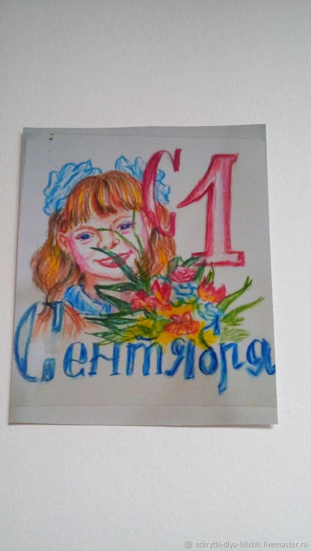 поздравительная открытка к празднику, Открытки, Каргополь, Фото №1