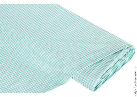 Ткань немецкий хлопок `Клетка` 3х3 мм (бирюза)