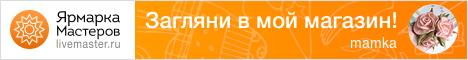 москва, войлок, валяная одежда, мастер-класс в москве, учу валять, вопрос, блог, оригинальный подарок, нунофелт, обучение валянию
